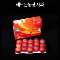 선물용6호 홍로 4kg (14-15과)