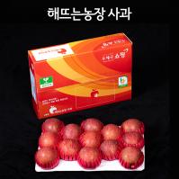 선물용4호 홍로4kg(12-13과)